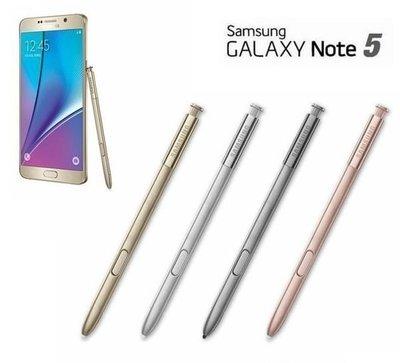 『皇家昌庫』全新 Samsung Galaxy Note5 原廠觸控筆 原廠 S pen 懸浮壓力筆 現貨
