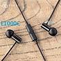 平廣 送袋 Final E1000C 黑色 耳機 台灣公司...