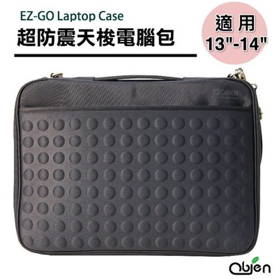 (可超取)Happylife【SV7380】OBIEN 13-14吋 防震電腦包 手提 肩背 611