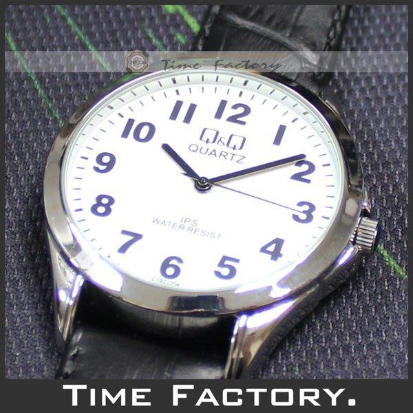 【全館現貨】請直接下標 日限 Q&Q 白面小牛皮時尚紳士錶 /CITIZEN副牌 (有對錶)