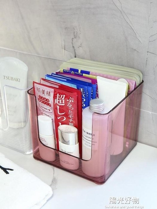 化妝品收納盒透明簡約桌面神器家用宿舍女面膜浴室護膚品置物架 陽光好物