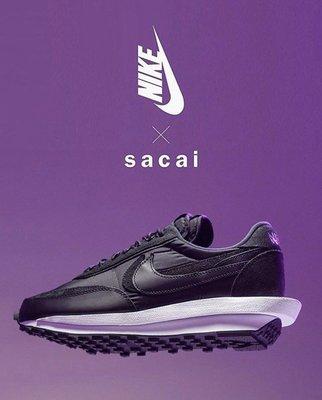 【MASS】Nike x Sacai LDV Waffle Black Nylon 黑色 US4-12