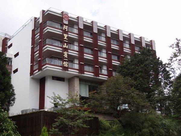 @瑞寶旅遊@嘉義阿里山賓館【雙人房一泊二食】『週五隱藏版優惠~請洽即時通』五星級 阿里山森林內最優質的飯店