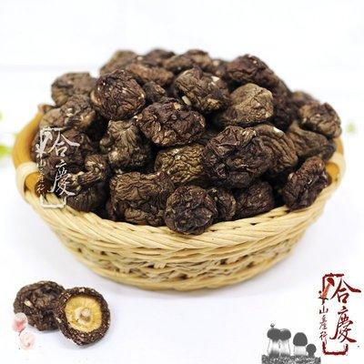 ** 小朵A品 台灣香菇 (半斤裝)。...
