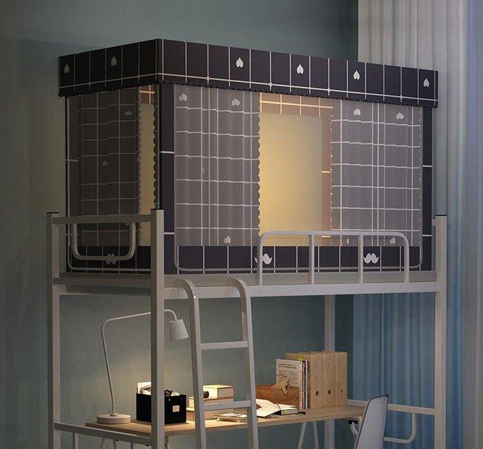 蚊帳學生宿舍寢室一體式防塵頂1米遮光布床簾0.9床上下舖支架1.2m