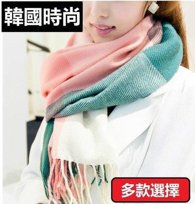 圍巾韓版格子百搭秋冬時尚款保暖披肩街頭潮人免運費 Display
