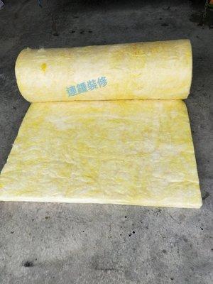 台灣製造 MIT  隔音棉 玻璃棉 隔熱 防火 輕隔間 輕鋼架 輕壁板 天花板 岩棉 木隔間 客制化 零售下標區