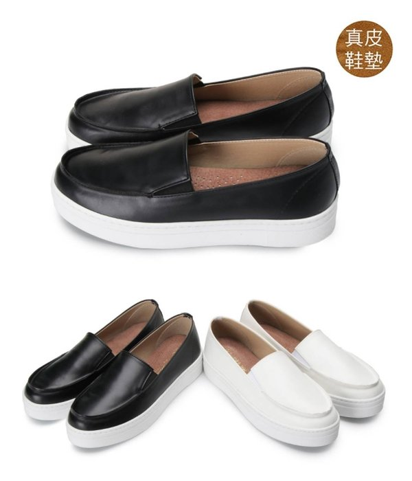 富發牌。女鞋。1BC41 白衣天使厚底懶人鞋 白色休閒鞋 (黑/白) (23-25.5號)~nanakids娜娜童櫥