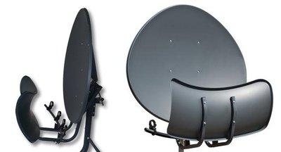 T90PM 多焦式衛星天線90cm 台...