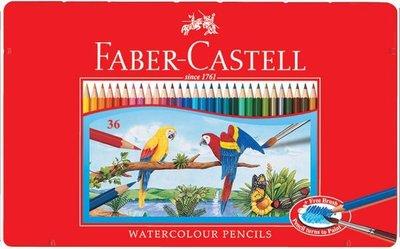 【紙百科】Faber-Castell輝...