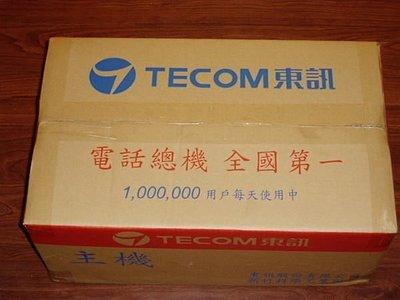 TECOM 東訊 SD-616A/sd616a/DX-616A/dx616a總機系統主機/空機(不含電源變壓器)