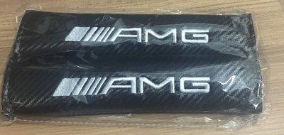 BENZ AMG 碳纖皮安全帶護套 安全帶護肩 安全帶扣 W205 W204 X253 W156 全車系