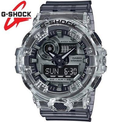現貨 *夢幻精品屋*CASIO卡西歐 G-SHOCK 新款透明款 時尚潮流運動錶 GA-700SK-1A