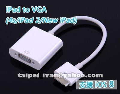 iOS8 Apple 蘋果 iPad Dock to VGA Adapter 訊號轉接線