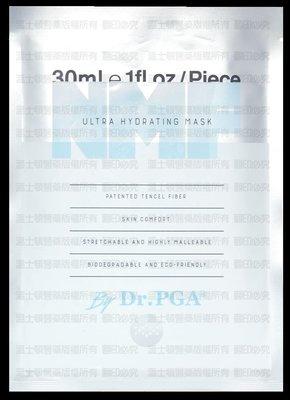 【醫美中心】溫士頓 Dr.PGA NMF 超導保濕修復面膜 ~~公司貨 (單片)