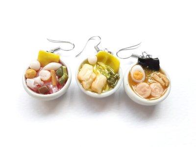 Mini Food Earrings