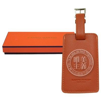 唯美主義~CAMPO MARZIO 專櫃款~ 皮革 行李 吊牌-橘色(附盒)
