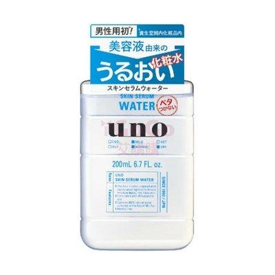 [資生堂]UNO美容液 化妝水 200ml 日本製