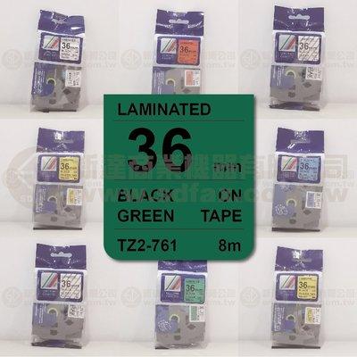【費可斯】相容性護貝標籤帶36mm綠底黑字(雷同TZ-761/TZe-761)適用: PT-9500PC含稅價