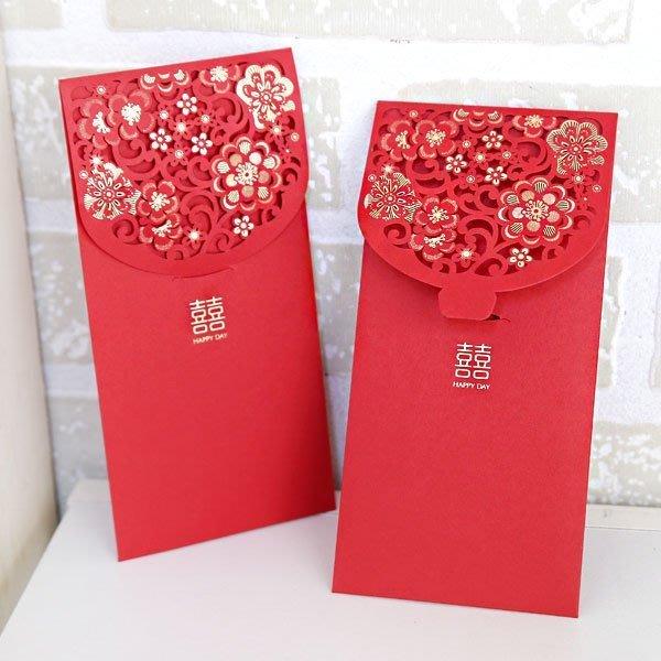 紅包袋 新年 禮金袋 壓歲錢 紅包 囍字 結婚紅包袋( 創意設計款紅包袋 ) 裝進滿滿的心意和祝福 ihome愛雜貨