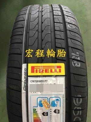 【宏程輪胎】PIRLLI 倍耐力 205/60-16  92V P7 R-F 失壓續跑胎