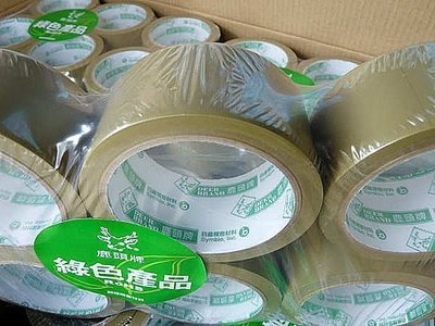 鹿頭牌 PV31N 免刀布紋膠帶 布紋封箱膠帶 PVC膠帶 可手撕 整箱本島免運最低價 人氣賣家商品