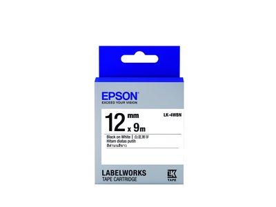 【 全新含稅】EPSON 愛普生 C53S654401 LK-4WBN標籤帶 (寬度12mm) 標籤機專用