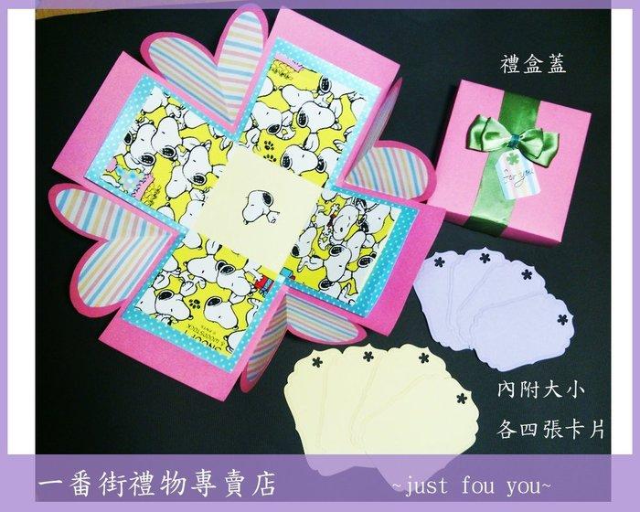 一番街*史努比新鮮貨*客製化,禮物盒卡片,爆炸立體卡片,手工卡片 生日卡片 情人節卡,片新年卡片~~生日禮物