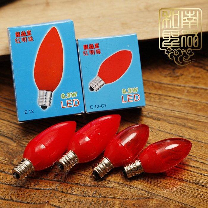 宏美飾品館~10對免運E1142燈口led節能燈泡蓮花燈佛燈財神波燈電蠟燭燈紅燈泡