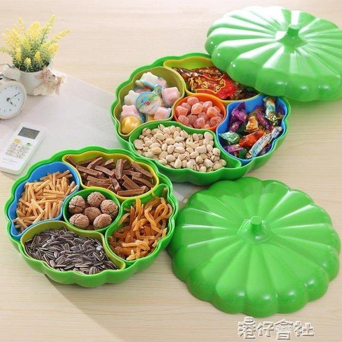(全場免運)糖果盒現代客廳創意乾果盒家用婚慶分格帶蓋糖果盤大號加厚瓜子零食盤子 【不二先生】