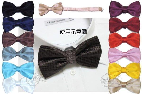 媽咪家【R037】R37純色領結 雙層 緞面 素色 素面 蝴蝶結 紳士 成人 婚宴 節慶 演講  表演