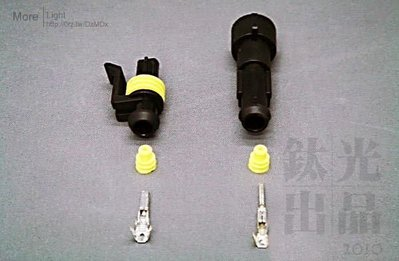 TG-鈦光 車用燈光設備改裝 HID 安定器 燈管 AMP  接頭!