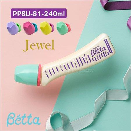 ✿蟲寶寶✿【日本Dr.Betta】現貨!春日緞帶系列 防脹氣奶瓶 PPSU材質 Jewel S1 240ml紫色