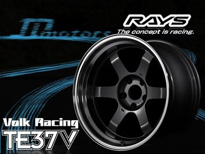 JD-MOTORS RAYS VOLK RACING TE37V 14-17吋 單片式鍛造鋁圈 附 RAYS氣嘴.貼紙