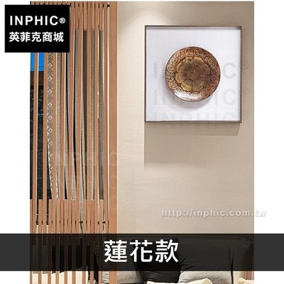 INPHIC-會所東南亞掛畫實物畫蓮花圓盤泰式裝飾畫樣板房-蓮花款_Rrun