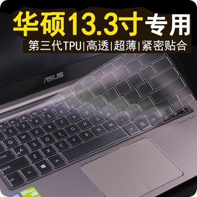 華碩筆記本電腦13寸鍵盤膜U303LN5200 ux305 U3000 U303L u303lb 高雄市