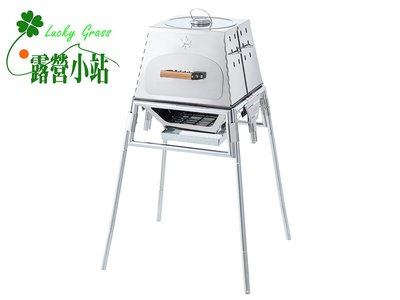 露營小站~【81064156】LOGOS窯烤比薩達人整套組-國旅卡