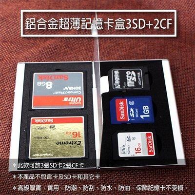 全新現貨@趴兔@三種規格 鋁合金超薄記憶卡盒 儲存盒 存放盒 保護盒 收納盒 保存盒 SDHC SD卡彰化市