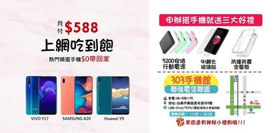 Apple iPhone 11 Pro Max (64GB) 空機 $34720搭中華遠傳台哥大再送行動電源玻貼空壓殼