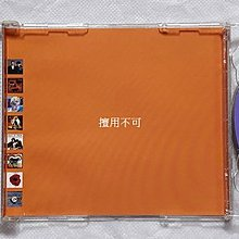 英版 Now that′s what I call music! 1991 2CD合輯