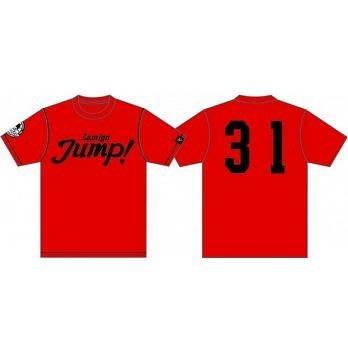 Lamigo 林智勝 背號T JUMP紅 31 MVP 2015總冠軍
