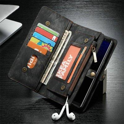 丁丁 三星 S9 Plus 多功能錢包手機皮套 S7 edge S8 Plus Note 8 插卡支架 防摔 手機保護套