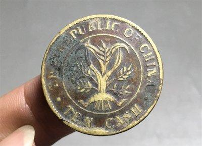 聚寶閣 中華民國嘉禾雙旗扁菊當十黃銅元開門老銅幣機制錢幣古玩雜項保真 R2109