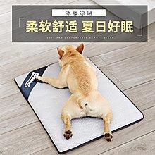 寵物冰墊 狗狗涼席墊夏天寵物地墊冰墊墊子法斗防潮席子夏季寵物睡覺狗窩墊