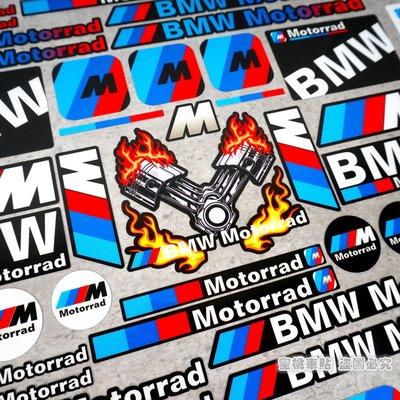寶馬BMW S1000RR 水鳥 摩托改裝  風擋減震油箱邊箱尾箱 反光貼紙