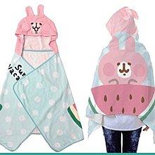 7-11 卡娜赫拉的小動物 夏日出遊集點送 限量造型連帽大毛巾 兔兔款☆超可愛☆一個789元☆