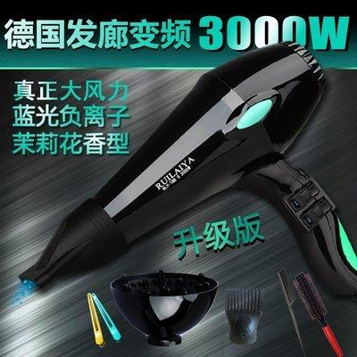 【優上精品】發廊專業吹風機大功率電吹風2200W吹風筒冷熱風理發店用(Z-P3203)