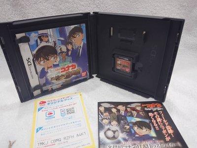 名偵探柯南NDS遊戲▽九成新▽來自過去的前奏曲▽推理遊戲▽任天堂▽NINTENDO