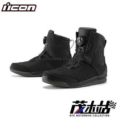 ❖茂木站 MTG❖ 美國 ICON PATROL 2 中筒 車靴 防水 快速穿脫鈕 D3O 腳踝防護。黑