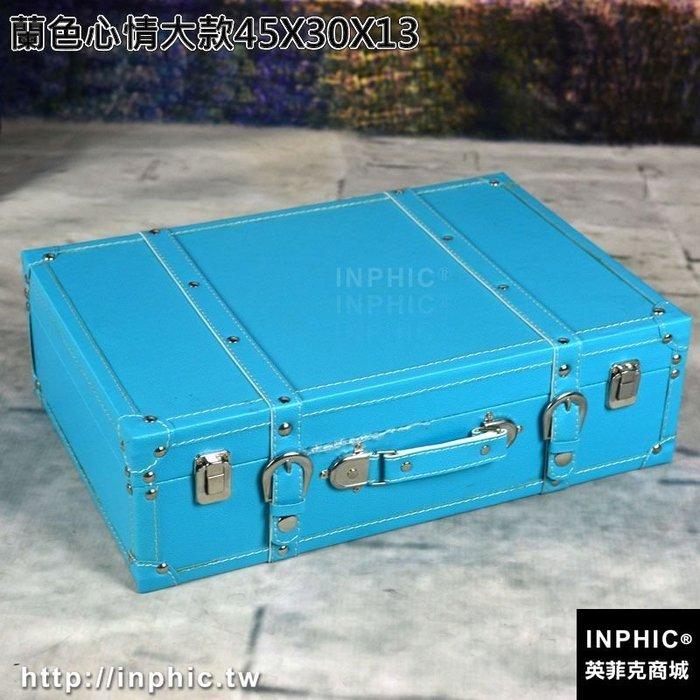 INPHIC-復古手提箱 英倫公主皮質手提箱 仿古收納箱 影樓婚紗櫥窗道具箱-蘭色心情大款45X30X13_S2787C